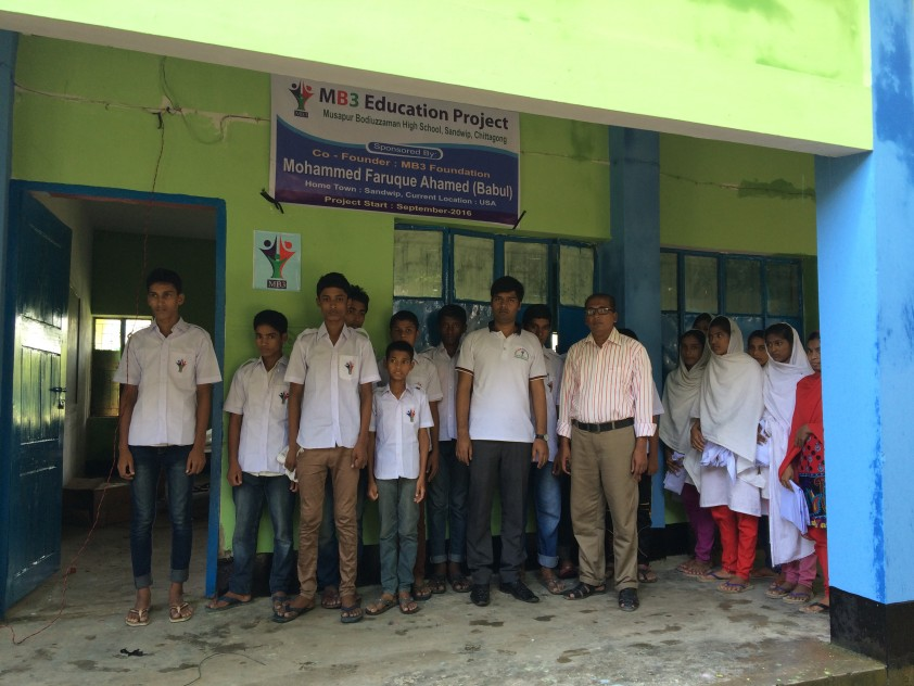 MB3 Education Project, Sandwip, Chittagong.
