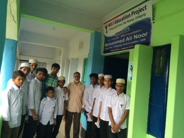 MB3 Education Project, Chittagong.