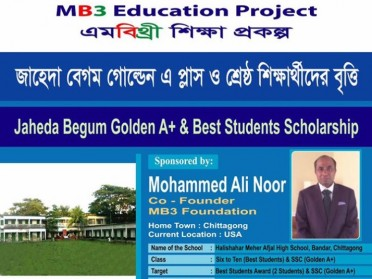 MB3 Student Scholarship Project, Chittagong.