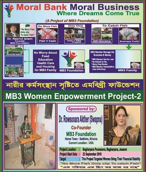 MB3 Women Empowerment Project 2