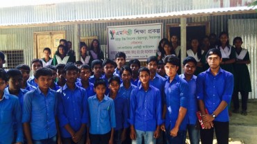 MB3 Education Project (Ullapara, Sirajganj)